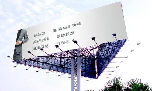 北京写真喷绘广告印刷,北京海报印刷厂,北京海报印刷厂咨询