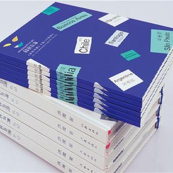 北京书刊杂志印刷公司