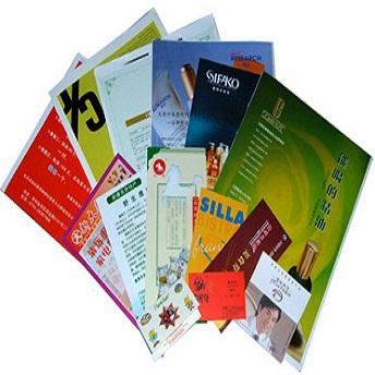 书刊杂志印刷公司
