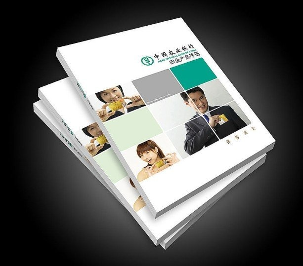 书刊杂志印刷,北京书刊杂志印刷公司,北京印刷公司