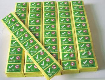 北京印刷,北京印刷公司,北京不干胶标签印刷