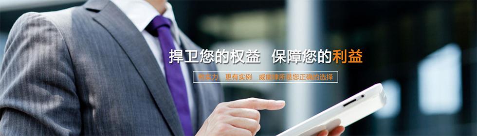 北京专业律师咨询