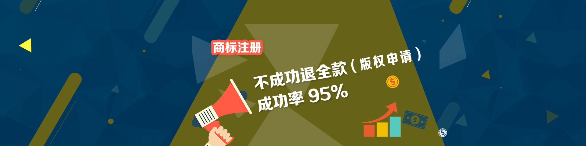 北京会计代理记账公司