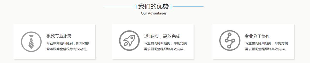 北京海淀工商代理记账