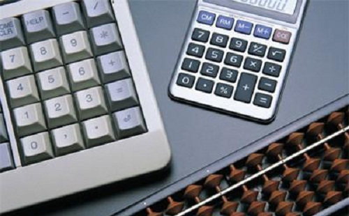 丰台专业代理记账公司管理办法整改