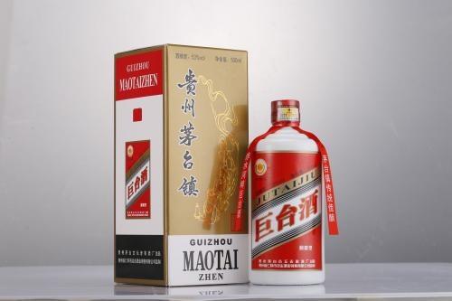 北京上门回收老酒