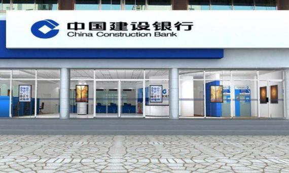 中国建设银行30万终端安全防护