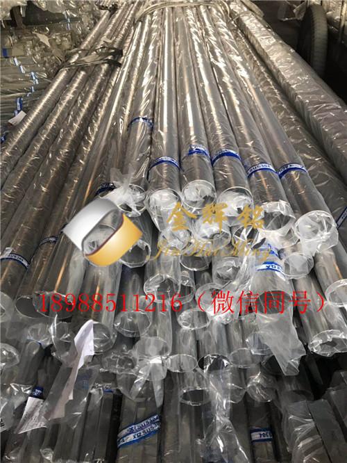 北京不锈钢水管厂家带你来了解一下不锈钢水管的优势