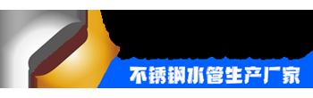 天津北京金辉铭不锈钢