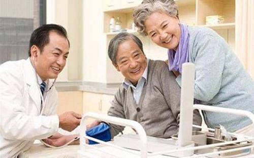 北京健康管理师报考