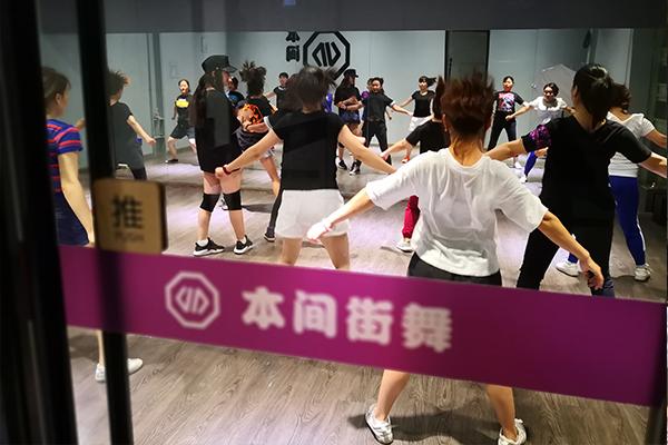 专业爵士舞培训机构