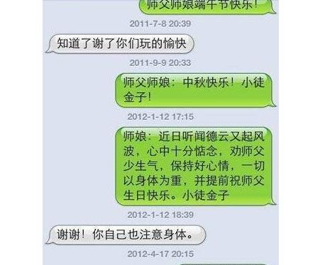 北京正规短信群发