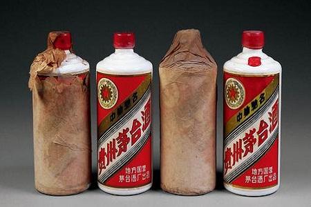 茅台老酒回收