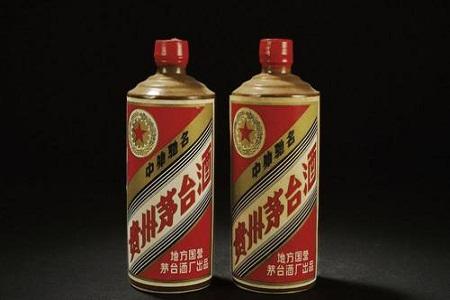 北京上门茅台酒回收