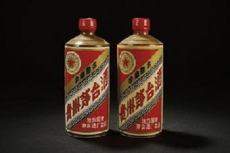 北京老酒上门回收