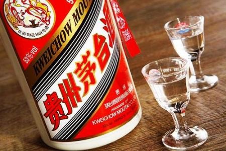 北京高价回收茅台酒