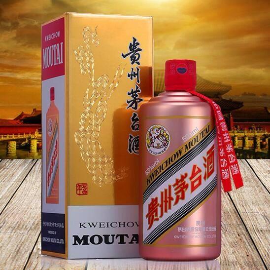 北京回收82年茅台酒价格