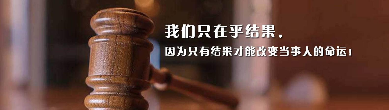 北京著名婚姻家庭律师
