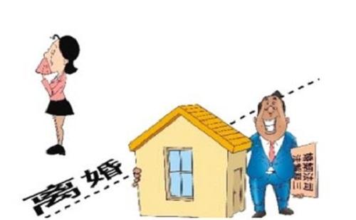 北京婚姻家庭律师事务所