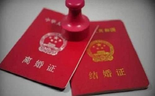 北京婚姻家庭律师网
