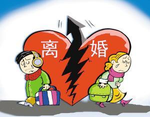 北京知名婚姻家庭律师
