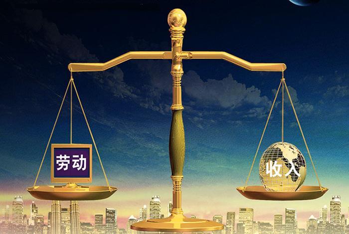 北京民事纠纷律师