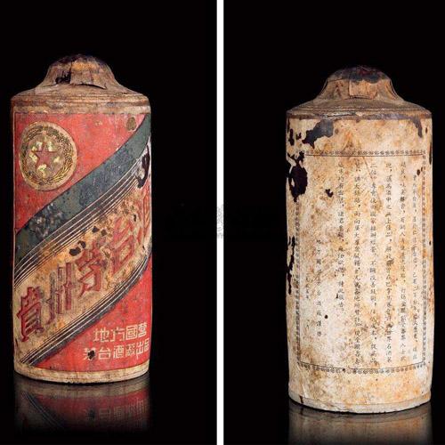 北京收购茅台酒,北京回收茅台酒回收中心,北京高价回收茅台酒
