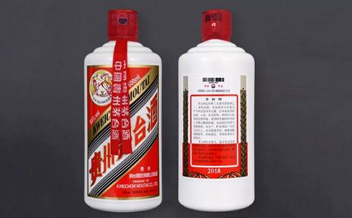 北京回收15年茅台酒