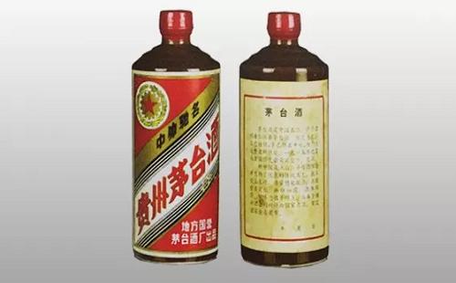 酱瓶茅台酒的种类