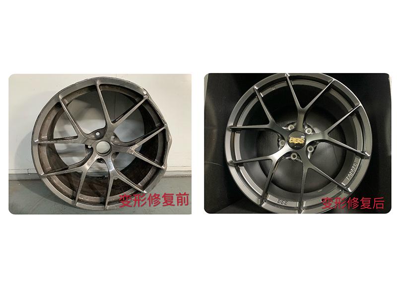 北京汽车轮毂修复