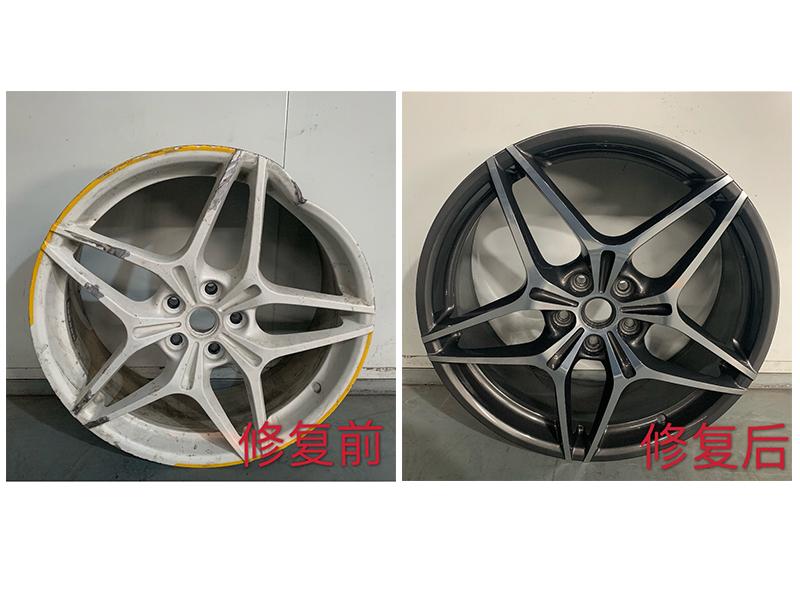 北京铝合金轮毂修复