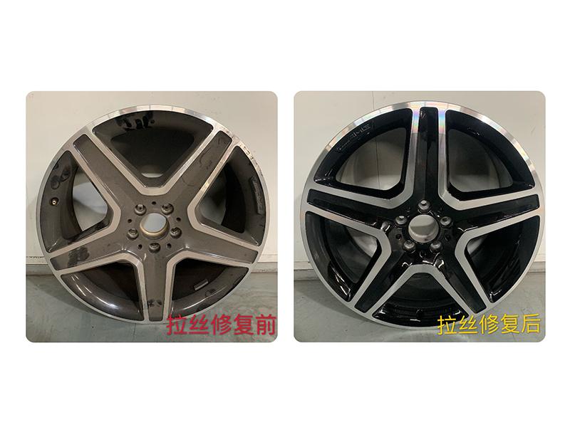 北京铝合金拉丝轮毂修复