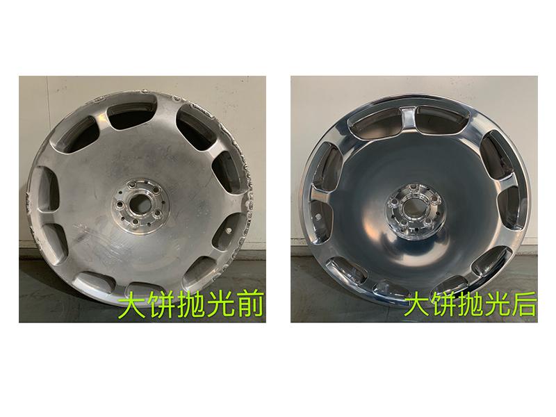 北京汽车轮毂翻新修复