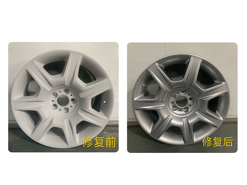 汽车轮毂修复喷漆