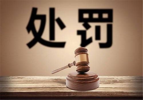北京票据诈骗律师