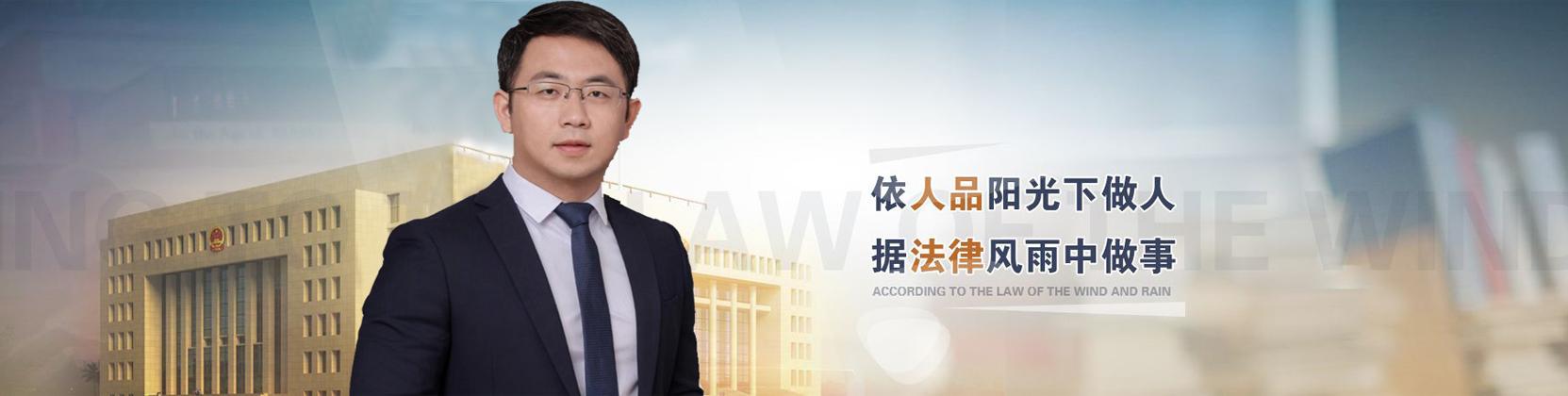 北京票据律师