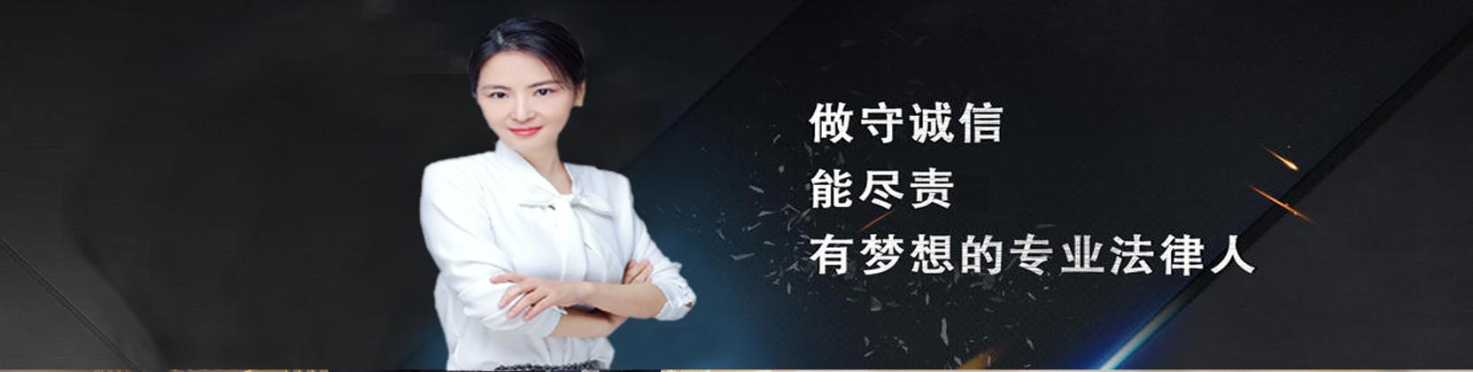 北京专业票据律师