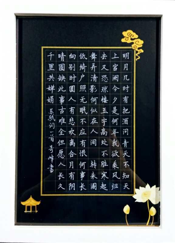 青云斋硬笔专业写作