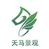 天马景观_Logo
