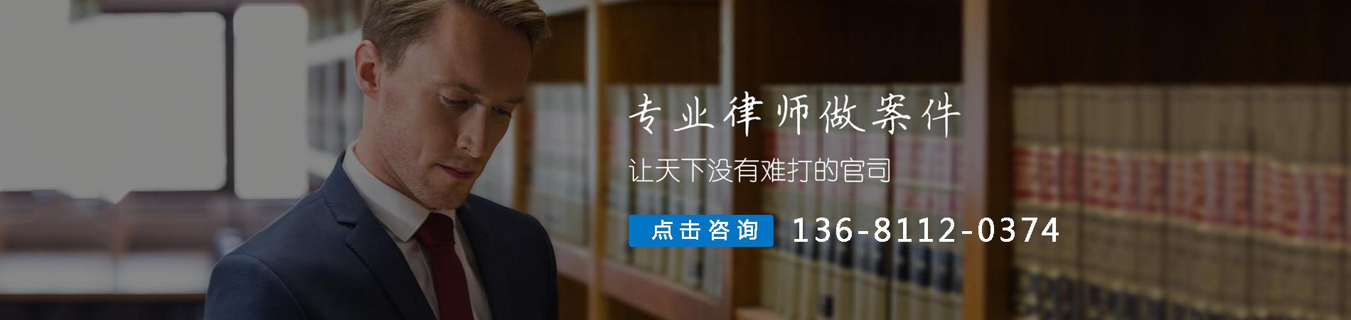 北京合同纠纷律师免费咨询