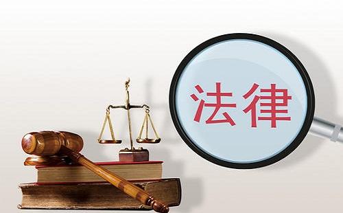 合同纠纷律师咨询