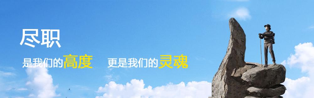 北京高级刑事案件律师