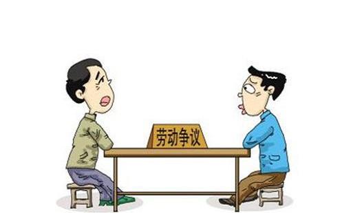 北京劳动律师