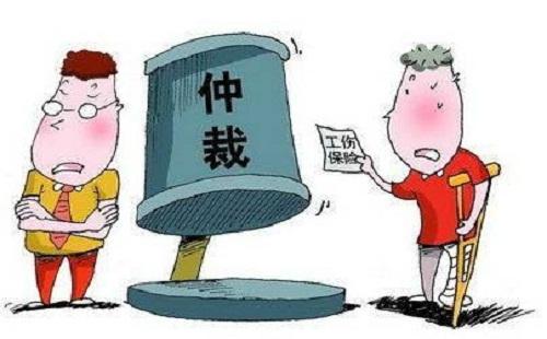 北京劳动仲裁律师