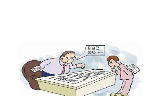 北京劳动合同律师解读劳动合同…