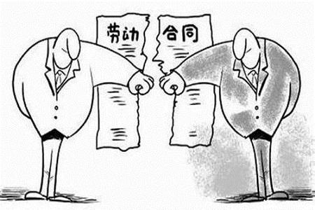 管理人员签订劳动合同的注意事项