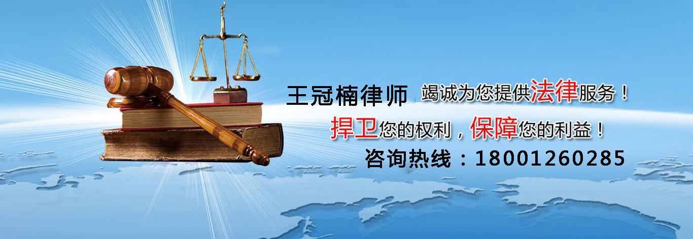 房产律师免费咨询