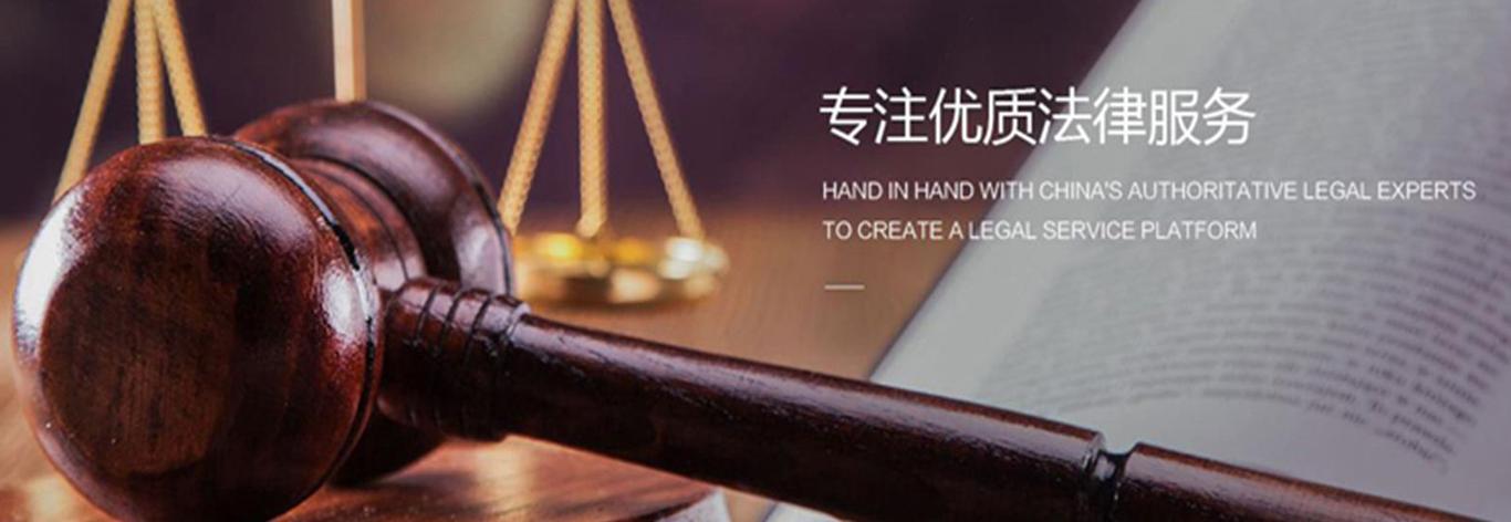 北京市房产纠纷律师网