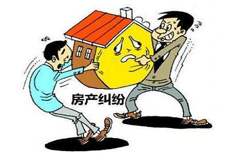北京有名的房产纠纷律师