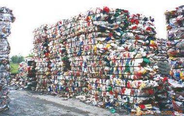 北京废旧物资回收